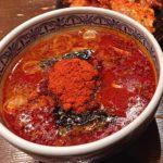 「辛いもの好き」の私が三田製麺所の灼熱つけ麺(極限)を食べてきたんだよ。